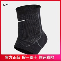 Nike耐克针织护脚踝保护套保暖男女防护扭伤篮球足球健身运动
