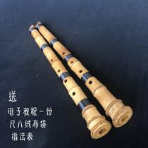 桂竹尺八 日式五孔尺八大头尺八歌口镶牛角 正宗日本尺八