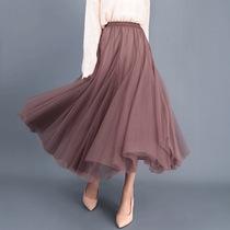 2020春秋新款高腰显瘦网纱半身裙仙女百褶裙中长款纱裙a字沙滩裙