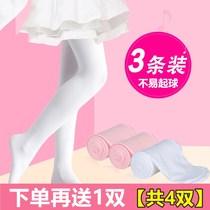 。3条装 儿童舞蹈袜秋冬季女童连裤袜练功连体丝袜薄款白色跳舞袜