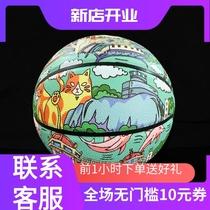 热卖DXXL熊斯品牌厦门鼓浪屿篮球礼物手信花式彩色生日礼品篮球
