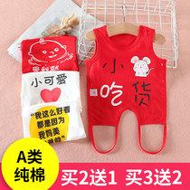 婴儿肚兜纯棉新生儿夏季薄款四季通用肚脐兜兜衣宝宝护肚围童