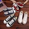 环球帆布鞋女2021新款韩版学生潮百搭小白鞋女春夏低帮单鞋板鞋男