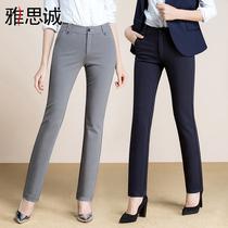 雅思诚女裤2021新款春季西裤高腰休闲直筒裤子女灰色长裤西装裤春