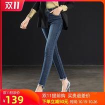 雅思诚牛仔裤女秋冬高腰显瘦九分小脚铅笔裤2020秋季裤子新款女裤