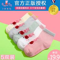 小猪佩奇儿童袜子春夏季纯棉男童女童中筒袜小孩宝宝婴儿保暖棉袜