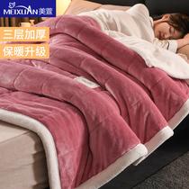 珊瑚绒毛毯被子沙发毯冬季单人加厚学生宿舍夏季双层法兰绒床单铺