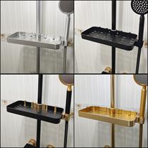 黑金色银色太空铝花洒淋浴杆挂钩置物架浴室免打孔托盘挂钩收纳架
