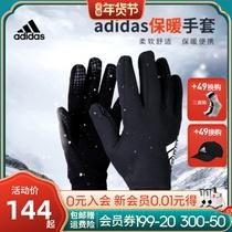 adidas阿迪达斯男士骑行手套冬季保暖防寒风滑雪休闲训练运动手套
