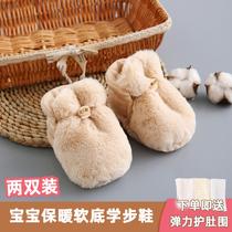 新生儿婴儿鞋子冬天初生满月保暖鞋秋冬季护脚套加厚纯棉加绒软底