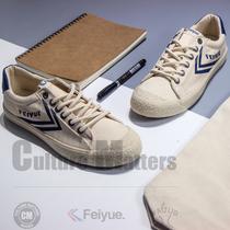 飞跃阿美咔叽复古风人气橡胶底休闲鞋潮流街拍硫化帆布鞋女939