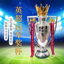 2020英超冠军奖杯1:1模型利物浦周边切尔西曼联曼城球迷纪念用品