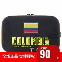 银河 哥伦比亚国家队国旗版乒乓球拍套硬质方拍包 YINHE Colombia