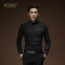 powo衬衫男士长袖修身黑色正装免烫白衬衣商务休闲韩版潮流秋季