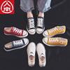 人本帆布鞋女2021年新款夏季薄款学生百搭休闲透气低帮ins潮板鞋