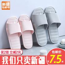 新疆包邮哥日式室内软底拖鞋浴室洗澡防滑情侣凉拖鞋女夏季家居鞋