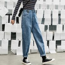 超显瘦老爹裤2020年新款潮女高腰宽松欧货小个子哈伦牛仔萝卜裤子