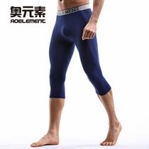 男士防磨腿运动加长腿内裤七分裤莫代尔速干平角裤跑步长款四角裤