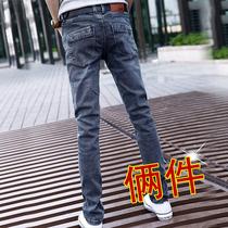 欧洲站男士秋冬烟灰色牛仔裤男潮牌弹力修身新款时尚长裤小脚裤子