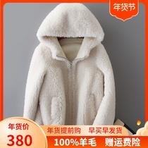2020秋冬新款 海宁羊剪绒大衣女 短款时尚连帽一体羊羔毛皮草外套