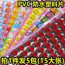 加厚塑料防水儿童小红花奖励贴纸五角星红旗大拇指苹果笑脸爱心