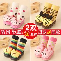 春秋宝宝地板袜防滑松口婴儿鞋袜纯棉儿童袜子可爱超萌软底学步袜