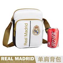 皇家马德里官方正品足球周边球迷用品 皇马单肩斜挎小包背包 现货