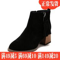 鞋柜杜拉拉短靴女靴粗跟新款秋冬流苏马丁靴踝靴