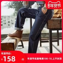 EPKing美式复古竖条纹背带裤阿美咔叽宽松阔腿直筒机车牛仔裤男