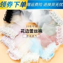 袜子女士短袜浅口夏季薄款透明玻璃丝水晶蕾丝仙女网纱花边ins潮