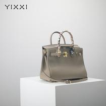 YIXXI定制网红气质款经典百搭铂金包真皮女包手提包女士包包