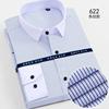 新款长袖衬衫男团购商务男装职业工装男士白衬衣职场专用加大码