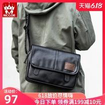 潮牌单肩包男斜挎包日系时尚男士包包学生个性邮差男包横款皮包