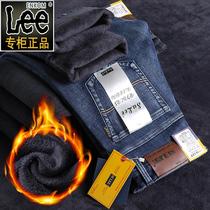 enkom lee牛仔裤男士冬季加绒加厚修身弹力直筒宽松商务休闲长裤