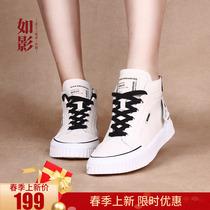如影女鞋新款真皮鞋潮鞋春秋百搭板鞋运动休闲坡跟高帮系带小白鞋