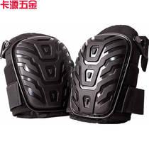 工业劳保工作护膝户外修车焊接保暖保护膝盖护具耐磨工具劳保护膝
