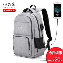 简约双肩包男时尚潮流青年休闲男士背包旅行大容量电脑大学生书包