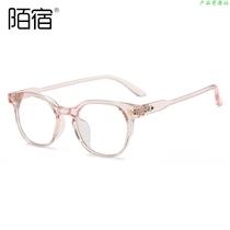 韩版平光镜光学眼镜框防蓝光眼镜近视眼镜架男明星潮款