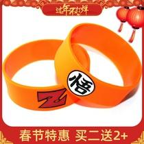 跨境热卖七龙珠 硅胶手环 宽  Dragon Ball 影视动画手腕带手镯