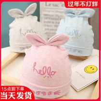 新生儿婴儿帽子秋冬季婴幼儿0-3个月初生胎帽可爱宝宝春秋薄款1岁