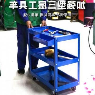 工地落地式手推车置物架多层工具箱单杆三轮带轮汽修轴承修车路边