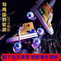 帆布溜冰鞋成年女旱冰鞋四轮双排轮滑鞋闪光轮滑冰鞋大人儿童滑轮