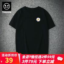 夏季新款t恤男短袖潮流牌宽松大码黑色小雏菊体恤纯棉打底上衣服