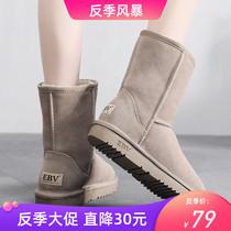 2019冬季新款时尚真皮雪地靴女中筒皮毛一体面包棉鞋休闲厚底加绒