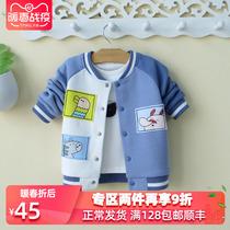 男宝宝棒球服外套0一1-2-3岁小童春装春秋冬上衣加绒婴幼儿洋气潮