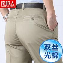 爸爸裤子中年男士休闲裤40-50岁春季中老年高腰宽松男裤夏季薄款