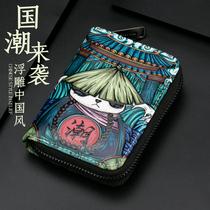 国潮卡包男多卡位证件防消磁防盗刷大容量女超薄小巧钱包一体卡套