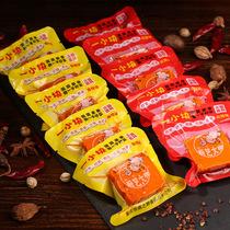 正宗重庆牛油火锅底料1000小包装一人份家用四川麻辣烫冒菜调味料