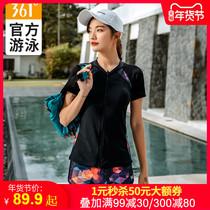 361度分体泳衣女遮肚显瘦塑身可爱韩国ins风学生少女保守温泉泳装
