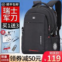 瑞士军刀双肩包男商务电脑包瑞士背包旅游休闲旅行户外黑色书包